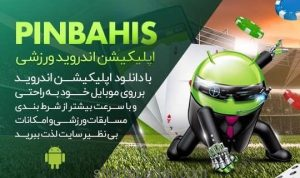 app android pinhabis