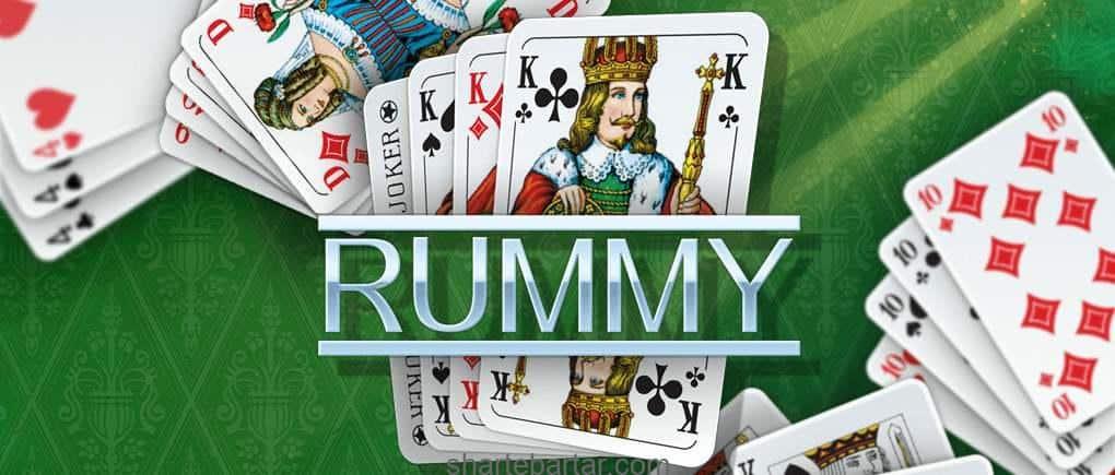بازی Rummy