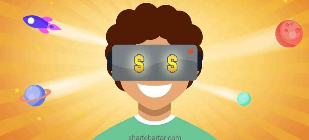 بازی های اینترنتی درآمدزا
