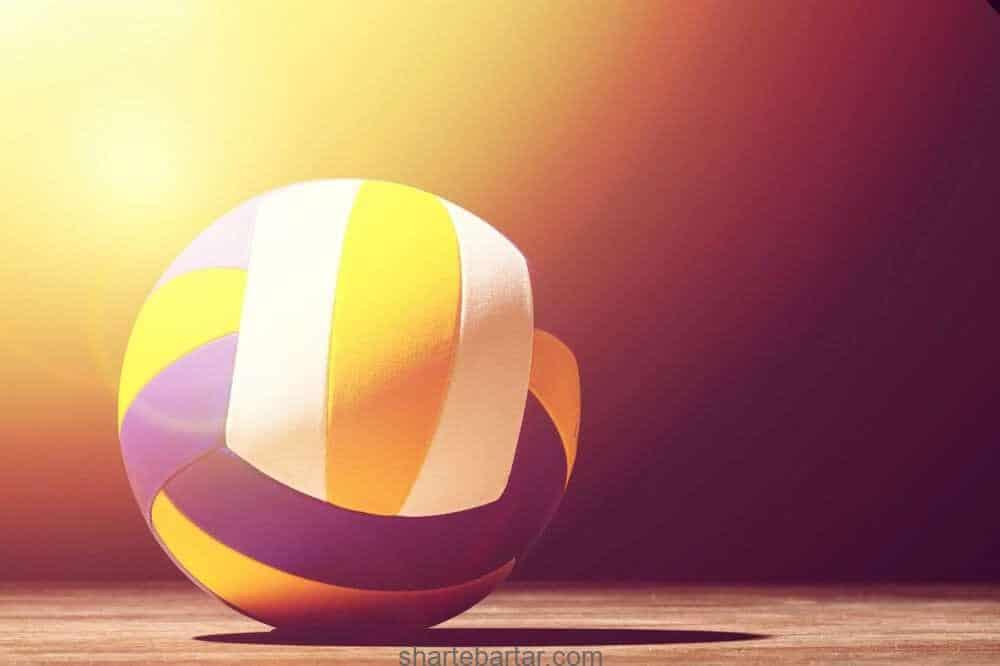 آموزش شرط بندی والیبال